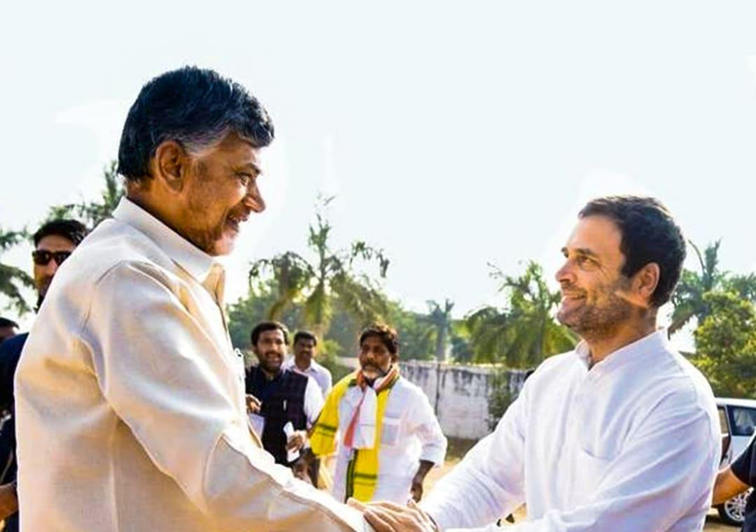 Naidu holds 2nd meeting in 2 days with Rahul, Pawar